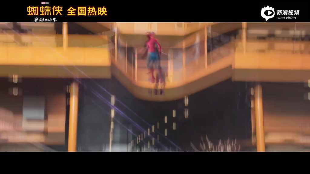 《蜘蛛侠》发布大祸临头片段