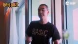 视频:被酬劳打动才带儿子录节目?陈小春公开背后真相