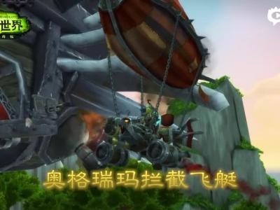 购买官方虚拟门票:畅游2017暴雪嘉年华