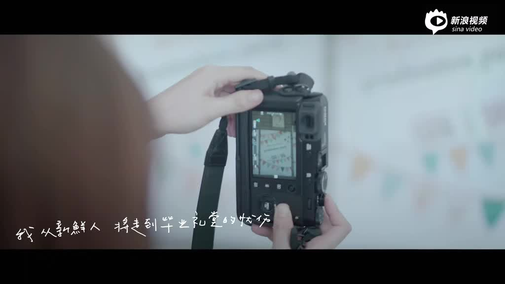 二珂《樱花粉的浪漫》MV首发
