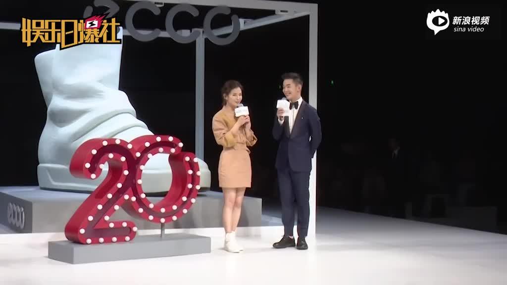刘涛蒋欣闹掰?