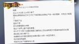 视频:薛之谦终于回应!称与李雨桐曾经爱过 绝没欠她钱