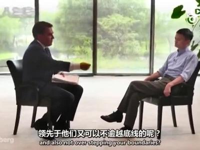 马云英文受访:走错一步都将万劫不复