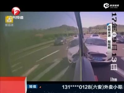浙江宁波:女子躺司机腿上睡觉  遭追尾被甩出车外