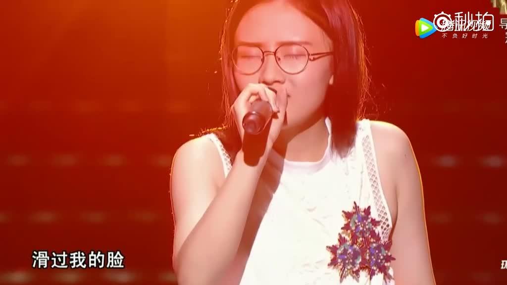 《中国新歌声2》郭沁《紫》