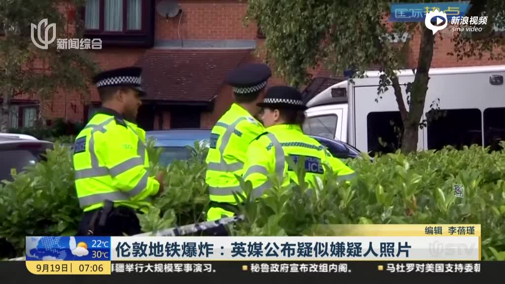 伦敦地铁爆炸:英媒公布疑似嫌疑人照片