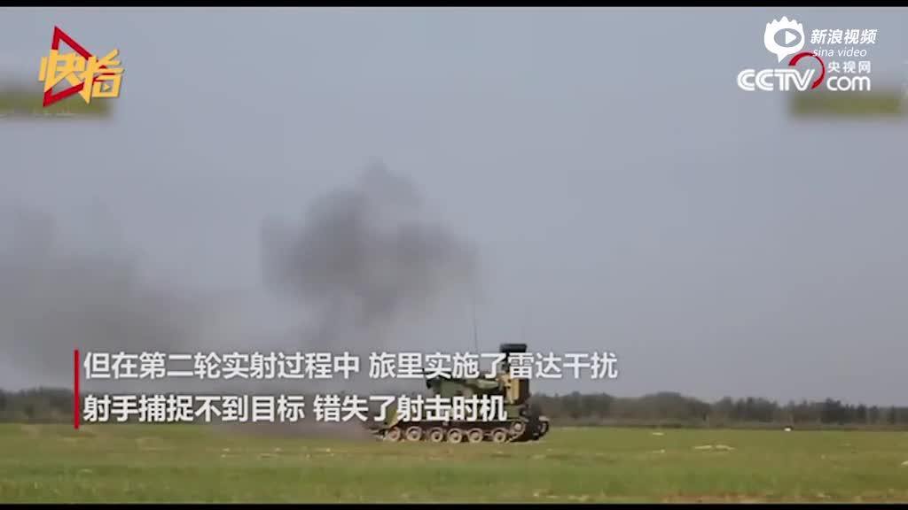 解放军演习中突遭雷达干扰 高炮射手蒙了