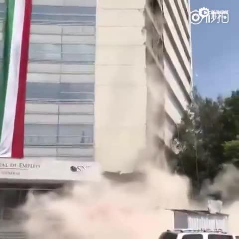 1级地震 大量房屋倒塌
