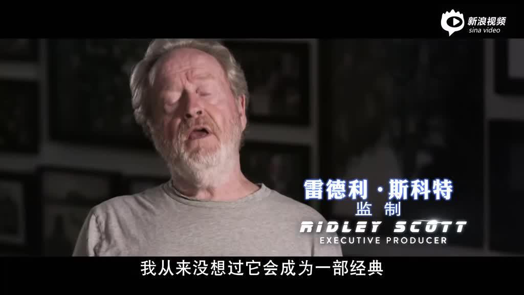 《银翼杀手2049》重启特辑
