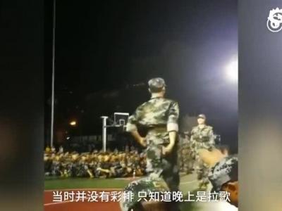 亚洲真人娱乐平台艺术学院军训拉歌 还能看国标舞