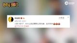 黄晓明为王俊凯庆18岁生日 两人同框如父子