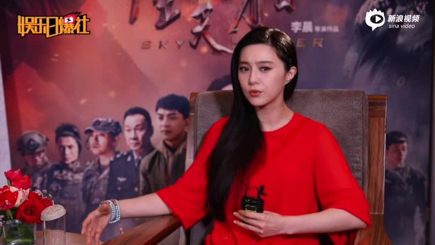 范冰冰:李晨拍片辛苦不敢撒娇