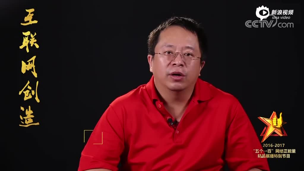 《点赞中国》宣传片