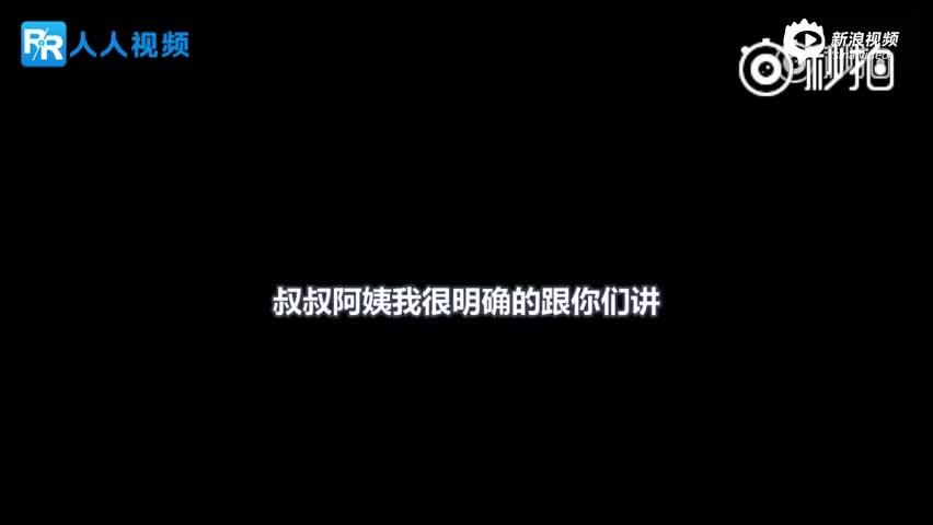 囧哥:无黄牛无护栏 iPhone8首发来4人欢迎仪式很尴尬图片