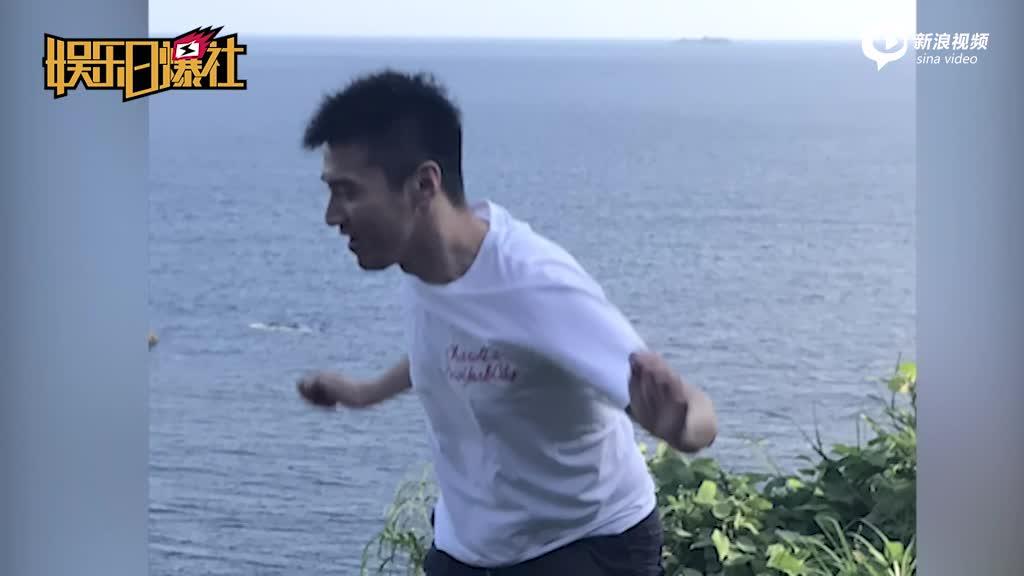 林更新放丑照为赵又廷庆生