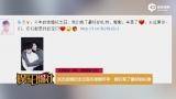 视频:张杰结婚纪念日宣布谢娜怀孕称我们有了最好的礼物