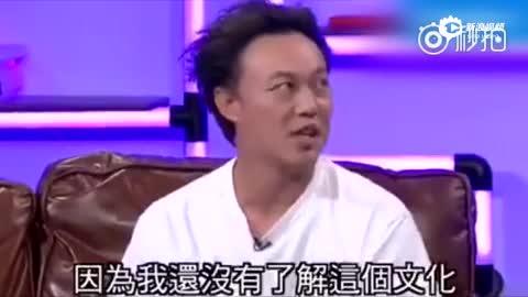 陈奕迅自曝初恋猛料