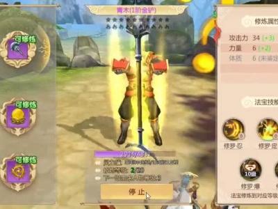 《蜀门手游》游戏视频 (1)