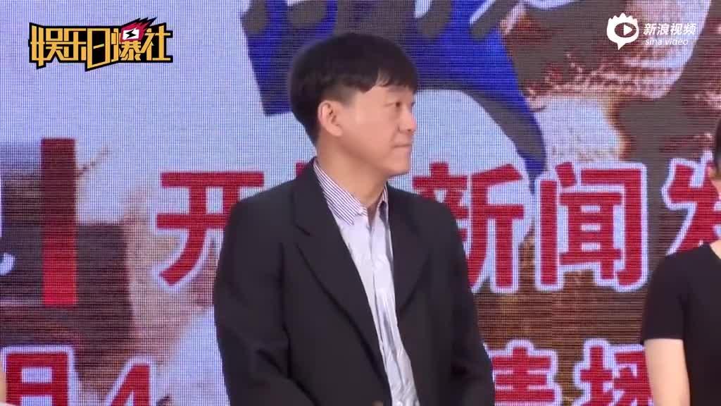 """何冰新戏演绎京味儿""""傻柱"""""""