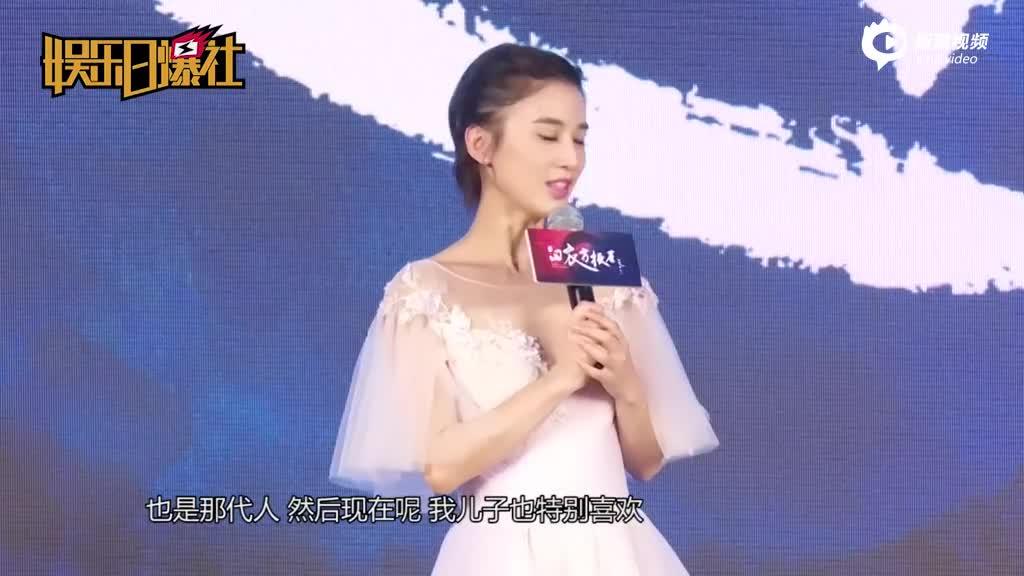 辣妈黄圣依新戏演侠女