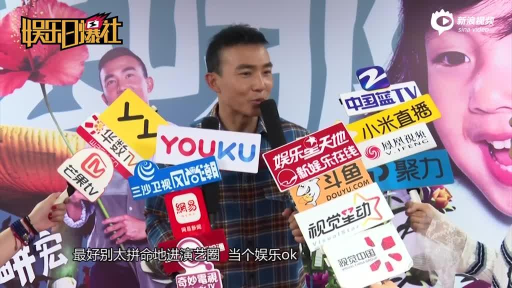 刘畊宏不愿当国民岳父