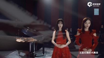 视频:SNH48发布《歌唱祖国》MV 为祖国母亲献礼