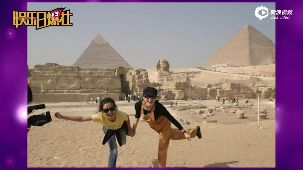 赵薇许晴同游埃及旅行照