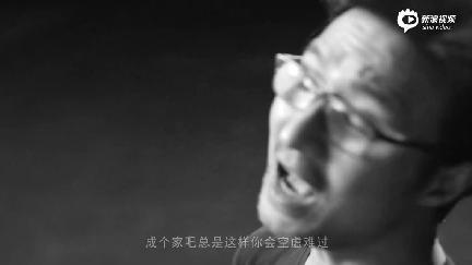视频:汪峰发布新单《那年我五岁》 采用六段体结构篇章