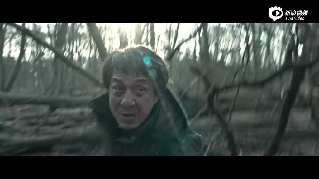《英伦对决》成龙丛林片段