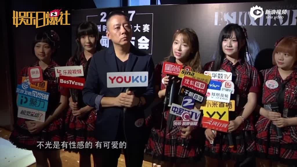 IdolSchool大秀活力唱跳