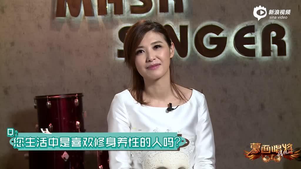 《蒙面唱将》苏慧伦揭面采访