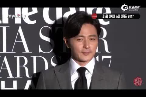 釜山亚洲明星颁奖礼