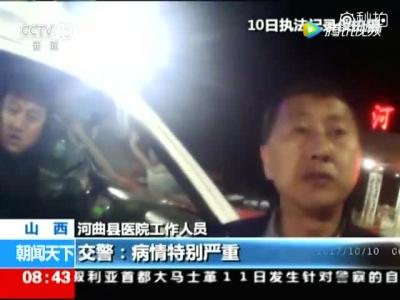 山西忻州 雨雪交织 高速交警护送患者就医