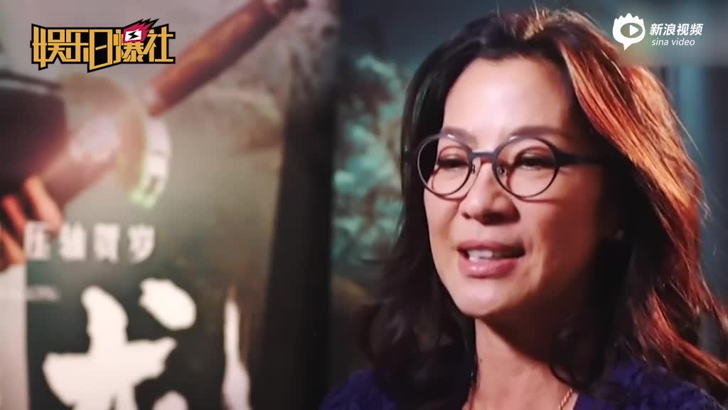 视频:杨紫琼对韦恩斯坦劣迹早有耳闻知道他是恶霸