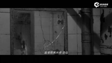 视频:杨坤《孤独颂》MV发布 饰演拳击手分享孤独心声