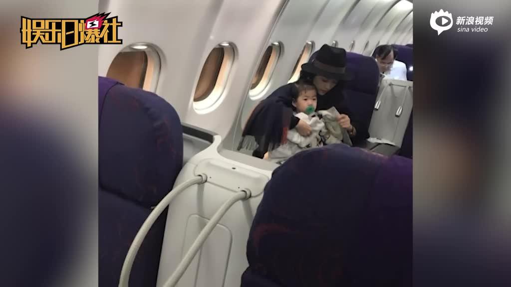 网友飞机上偶遇章子怡母女醒醒在妈妈怀中超可爱