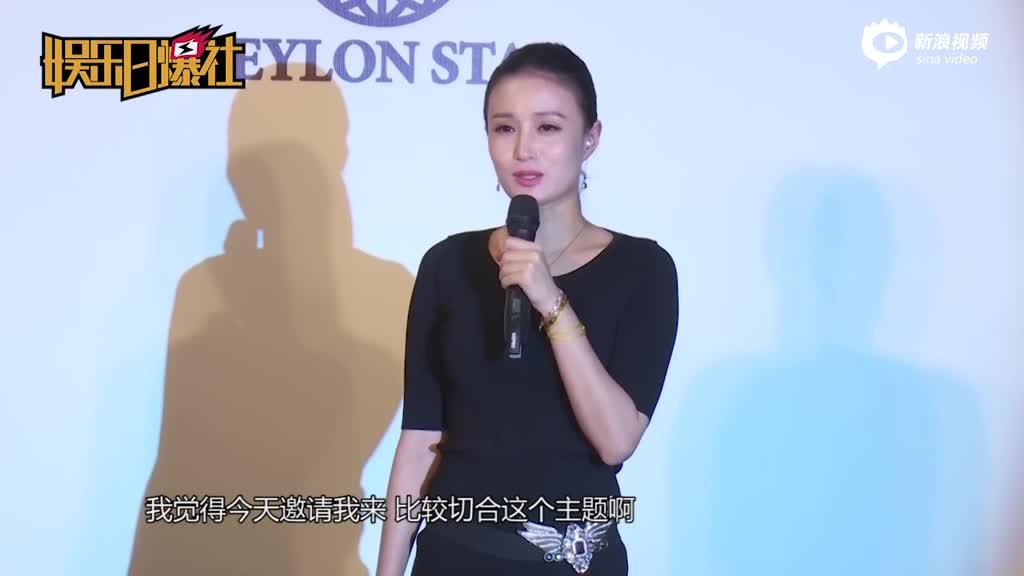 视频:剧中与孙俪开撕的大反派身材高挑女神范儿十足