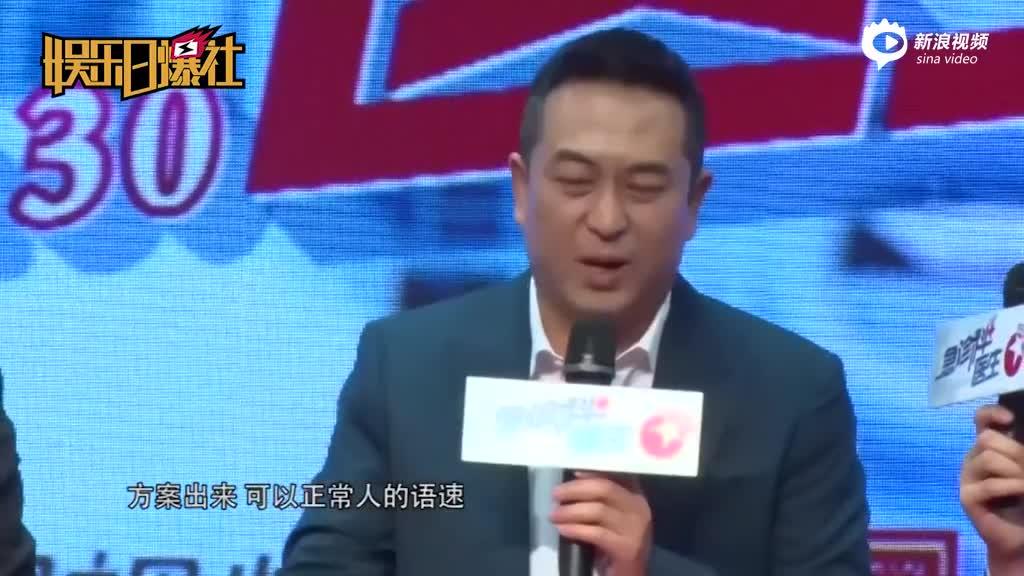 """视频:张嘉译王珞丹上演""""忘年恋""""曝导演郑晓龙是个细节控"""