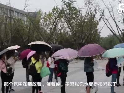 考研党拼了!河南高校有学生不到六点起床... 来自人民网 - 微博