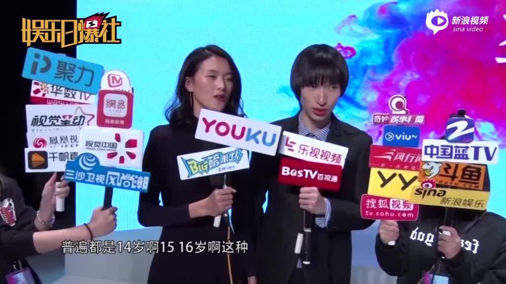 视频:上海国际模特大赛完美落幕刘浩马慧慧分享超模成长经