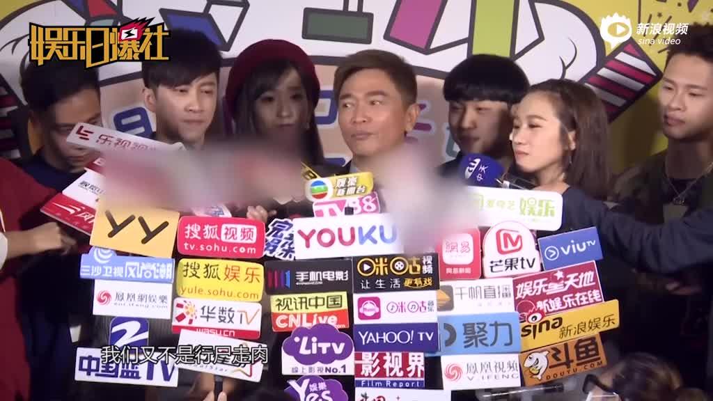 视频:吴宗宪为护女儿坚持起诉网友怒喊我们又不是行尸走肉