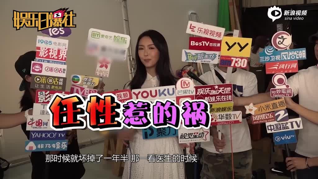 视频:薛凯琪9年再发片合作方大同有火花