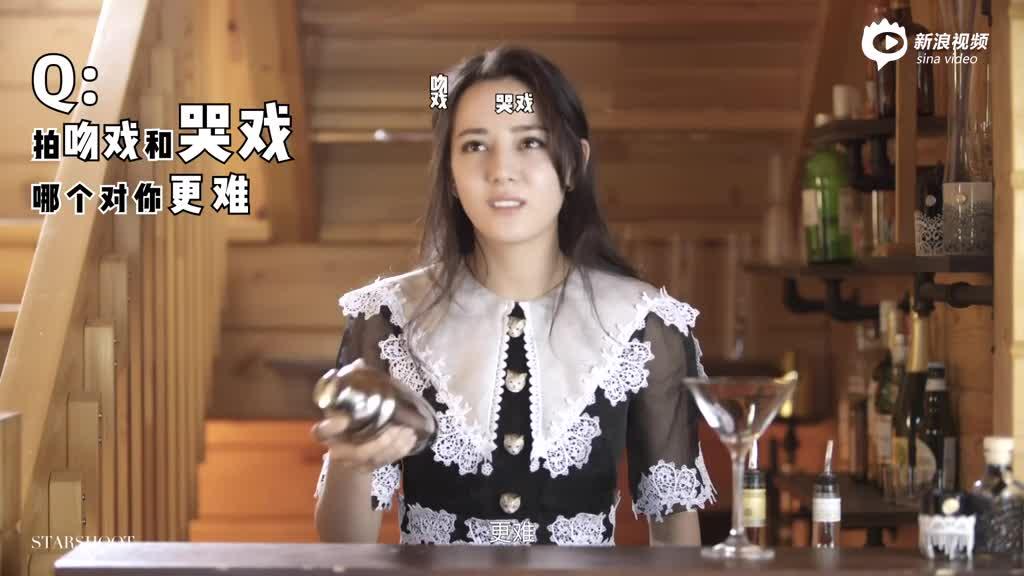 视频:星速客SHOOT迪丽热巴快问快答公开择偶标准