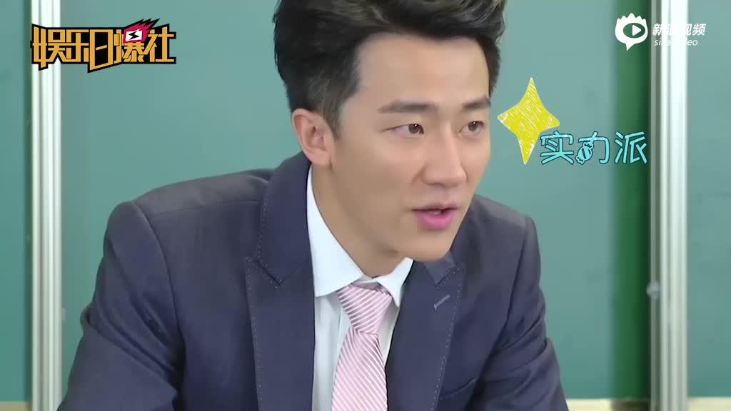 视频:央视评出新晋四大演技派男演员评语为黄轩进入黄金时代