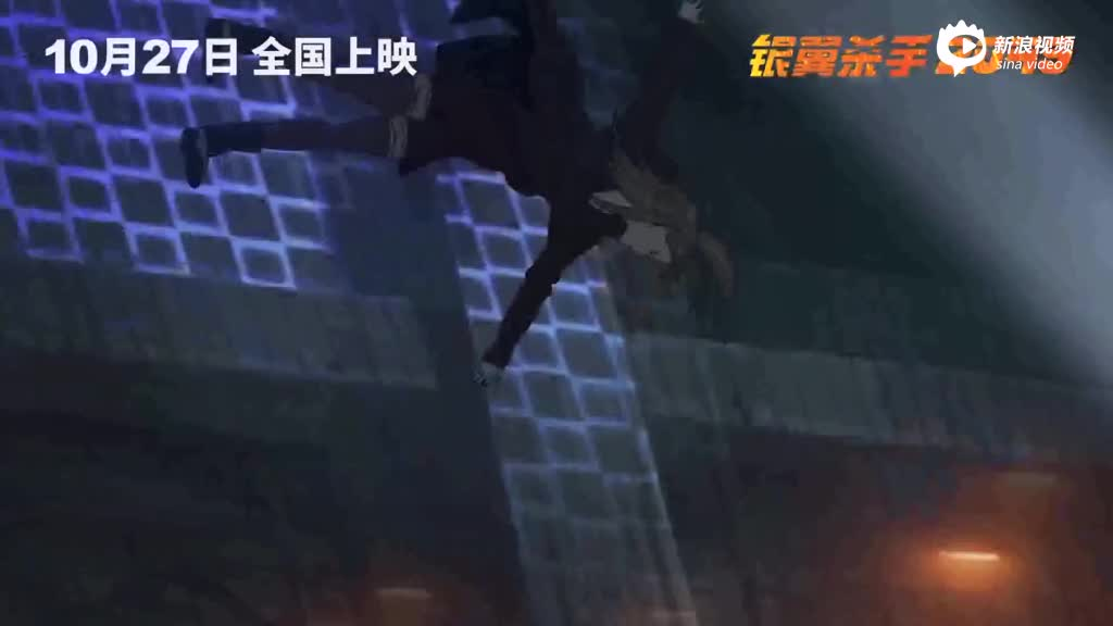 视频:《银翼杀手2049》3部前传短片观影前必看!