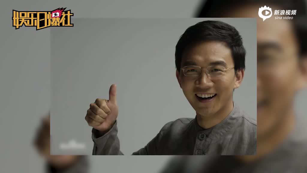 郎永淳认罪涉危险驾驶罪已被检察机关起诉至法院
