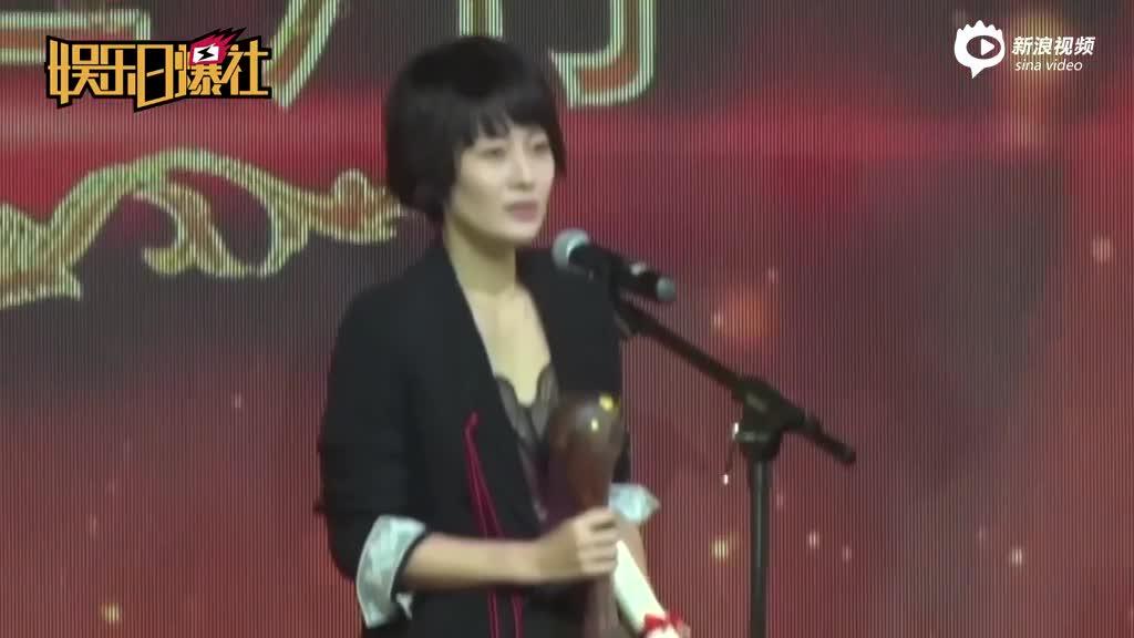 视频:马伊琍获文荣奖最佳女主任嘉伦摘视帝发烧仍坚持拍戏