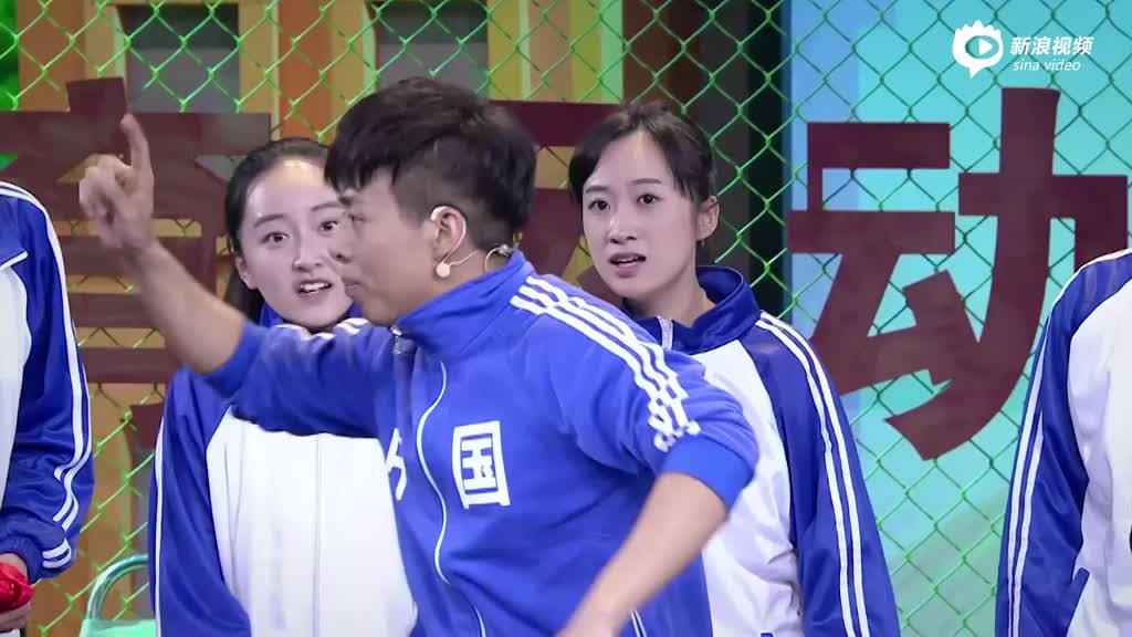 视频:《喜剧总动员》张若昀打太极拳扭伤腰