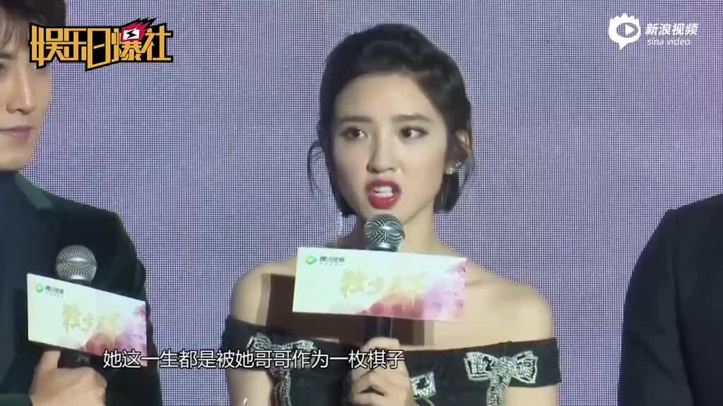 视频:唐艺昕新戏化身第一美女林峯笑称为角色狂敷面膜