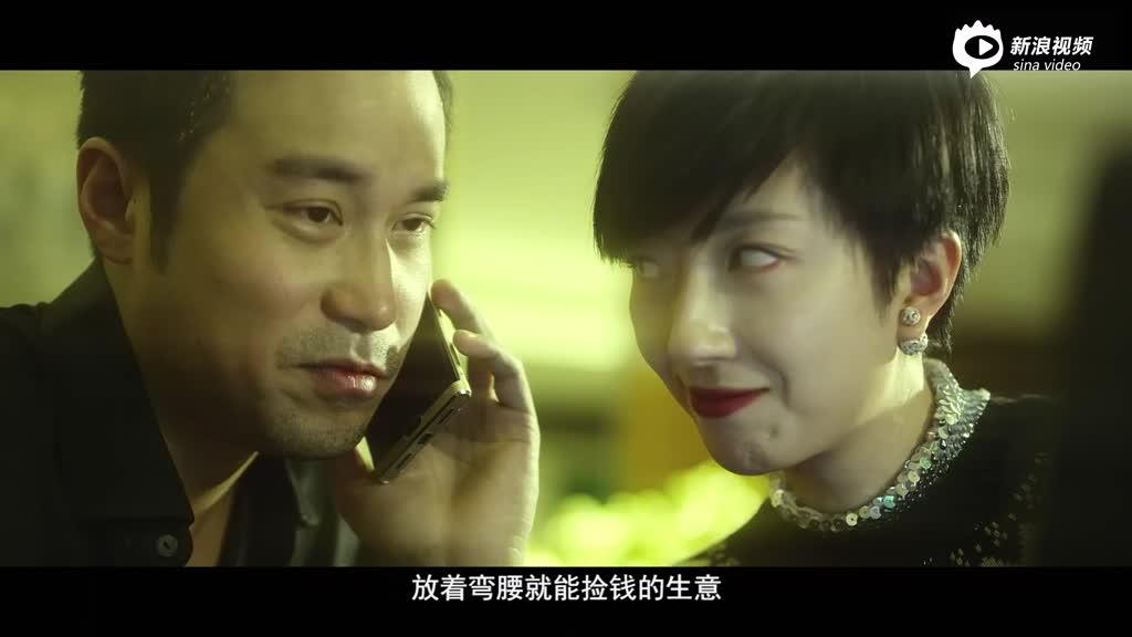 视频:《巨额来电》张孝全桂纶镁跨国行骗